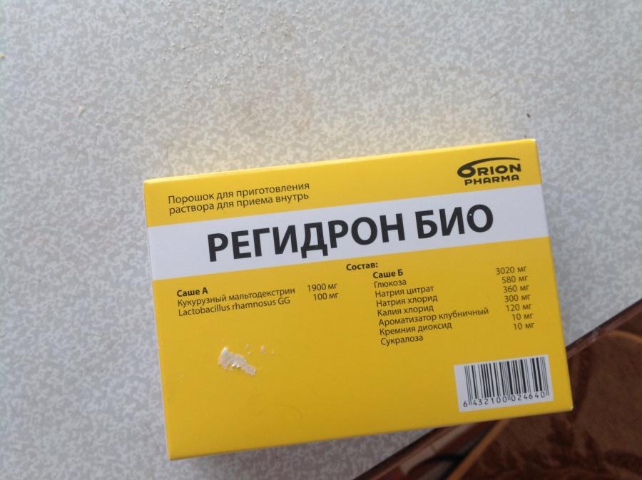 Упаковка Регидрона