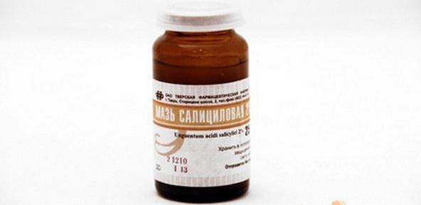 препарат на основе салицила