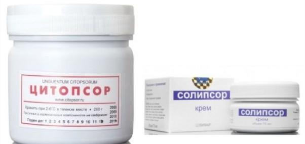 препараты на основе солидола