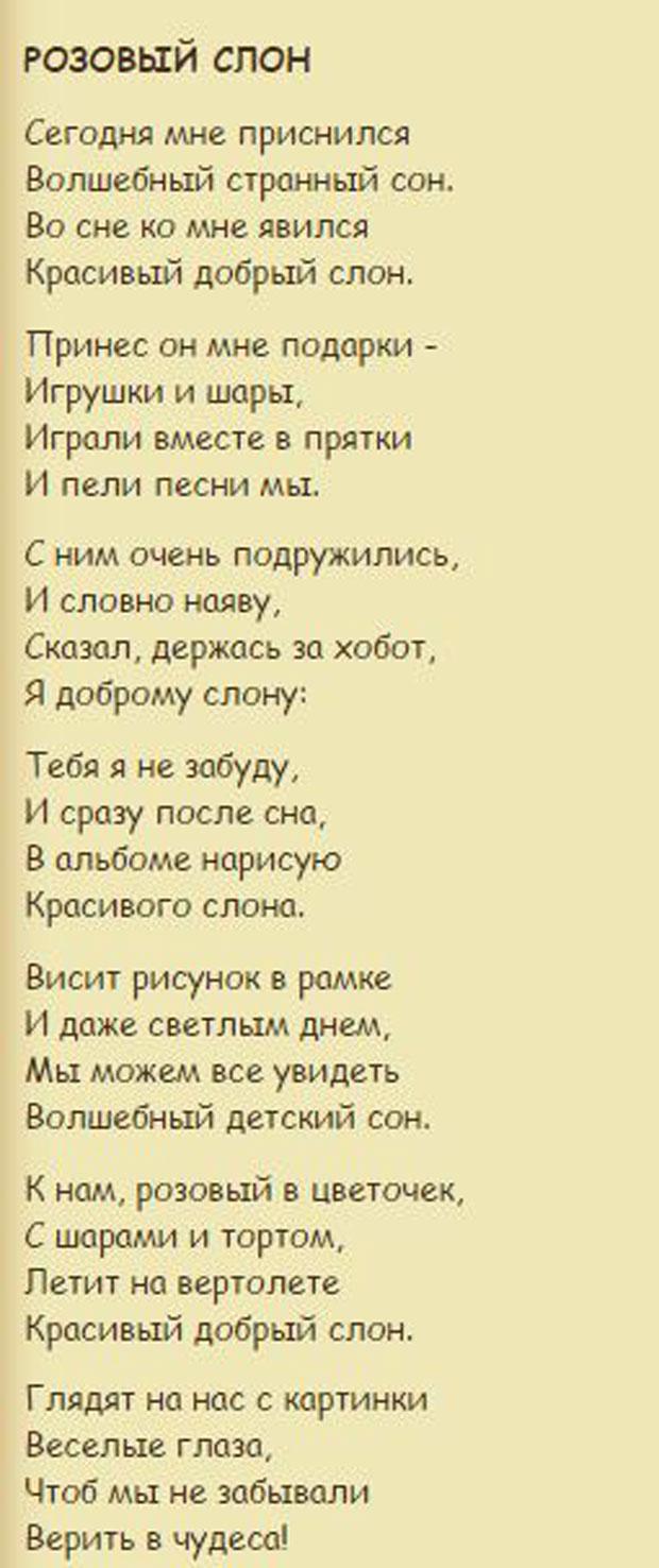 Конкурсы и веселые стихотворения