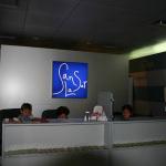 Стойка администратора в клинике Сан Лазар