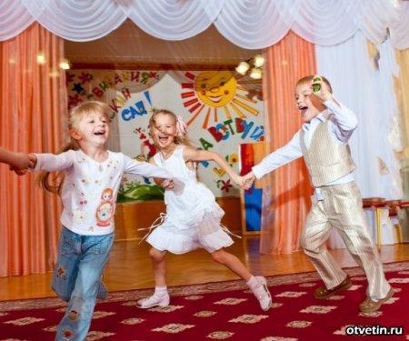 Конкурсы на улице для детей и родителей