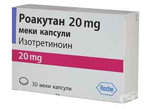 таблетки роакутан