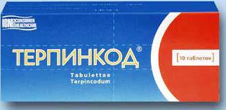 Таблетки от сухого кашля Терпинкод