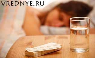 Можно ли сочетать алкоголь и снотворное