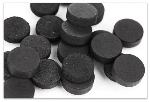 Активированная уголь