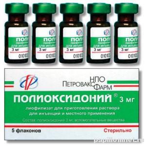 Лиофизилат для инъекций Полиоксидония