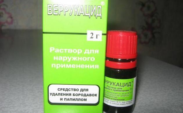 веррукацид препарат