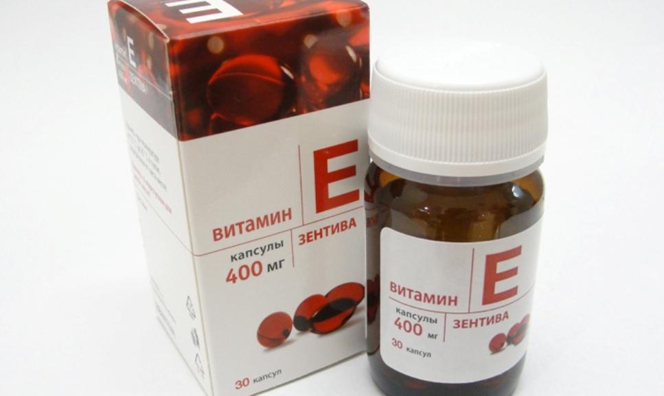 Витамин Е для детей в капсулах: показания к применению