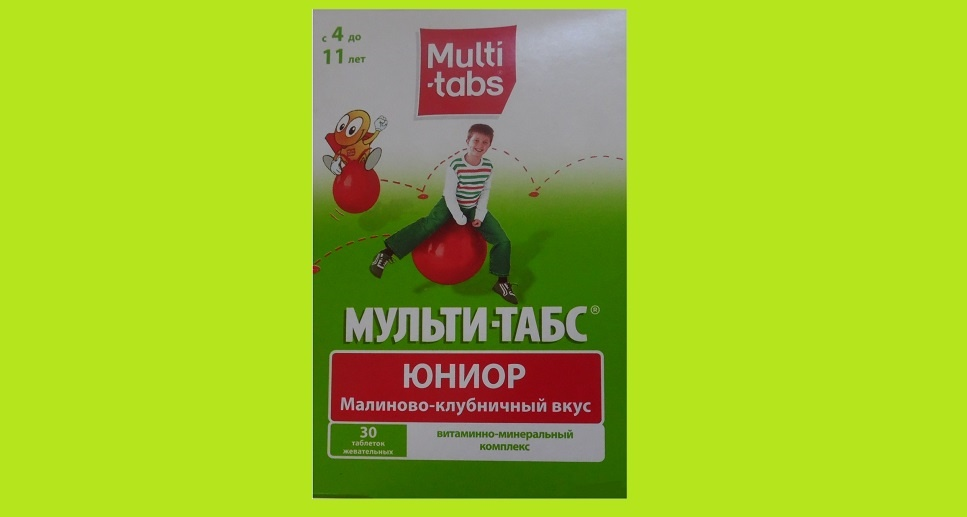 Витамины Мульти-табс для детей от 4 до 11 лет