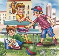 Воспитание культуры у детей дошкольного возраста