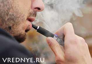 Как курить электронную сигарету – основные принципы