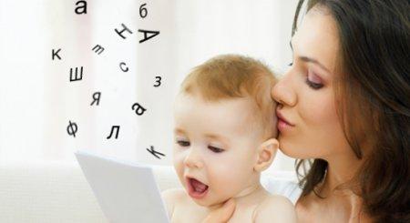 Ребенок не говорит в 3 года: причины, что делать
